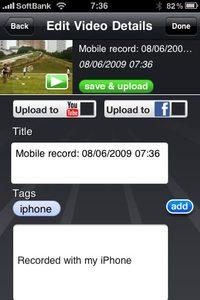 app_ent_ustreamrec_4.jpg