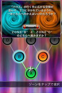 app_game_arkanoid_6.jpg