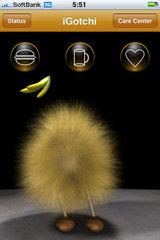 app_game_igotchi_2.jpg