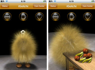 app_game_igotchi_8.jpg