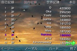 app_game_iyamato_413_8.jpg