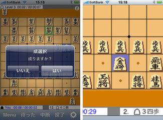 app_game_kakinoki_3.jpg