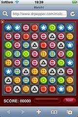 app_game_match_1.JPG