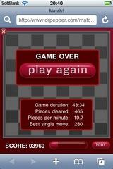 app_game_match_4.JPG