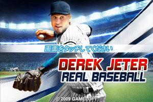 app_game_realbaseball_1.jpg