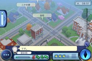 app_game_sims3_5.jpg