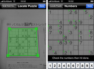 app_game_sudokugrab_4.jpg