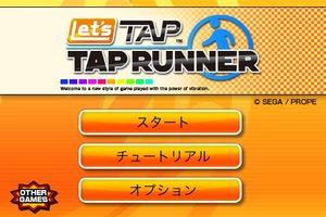 app_game_taprunner_1.jpg