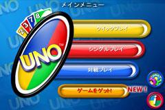 app_game_uno_3.jpg