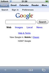 app_google_m1.png