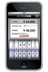 Best!価格