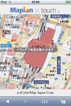 app_map_maion3.png