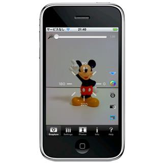 app_media_snapture_1.jpg