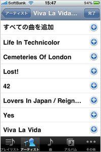 app_music_lpplayer_1.jpg