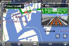 app_navi_zenrin_5.jpg