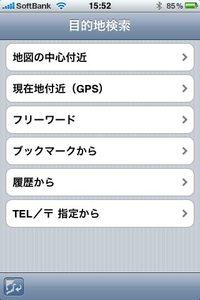 app_navi_zenryoku_3.jpg