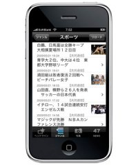 i47News