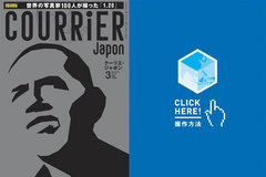 app_news_courrier_1.jpg