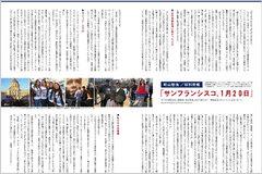 app_news_courrier_6.jpg