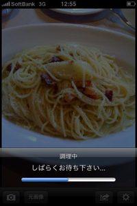 app_photo_delicam_2.jpg
