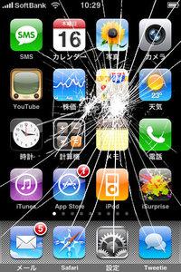 app_photo_isurprise_5.jpg