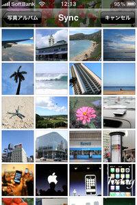 app_photo_panoramio_4.jpg