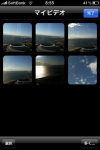 app_photo_reelmoments_6.jpg