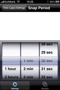 app_photo_timelapse_2.jpg