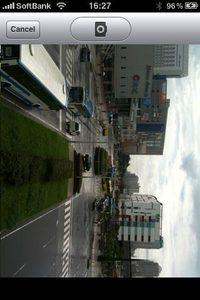 app_photo_timelapse_5.jpg