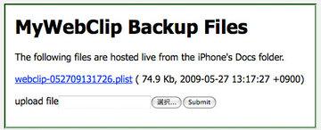 app_prod_mywebclip_16.jpg
