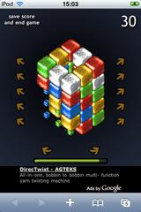 app_puzzle_gem_3.png