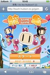 app_puzzle_samegame_0.jpg