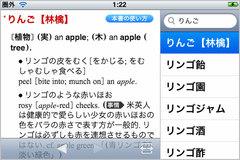 app_ref_wisdom_5.jpg