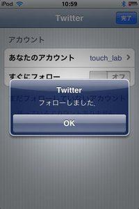 app_sns_airfollow_9.jpg