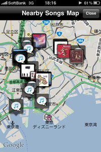 app_sns_inthemood_8.jpg