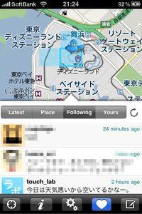 app_sns_twittori_7.jpg