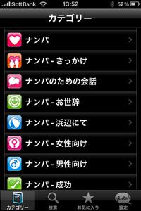 app_travel_lingopal_9.jpg