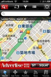app_travel_sitorsquat_1.jpg