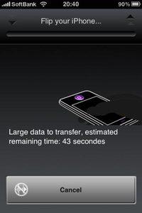 app_util_flipcontact_8.jpg