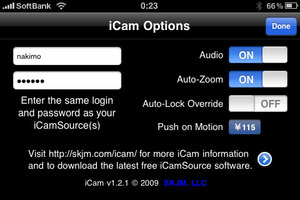 app_util_icam_2.jpg