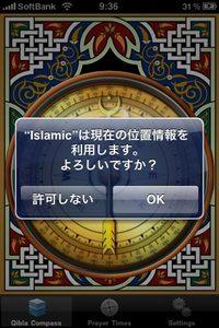app_util_islamic_1.jpg