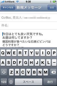 app_util_onsei_6.jpg