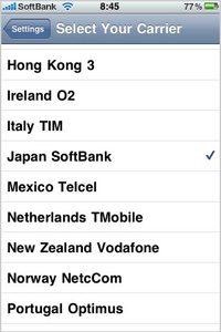 app_util_signals_2.jpg