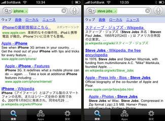 google_mobile_app_voice_4.jpg