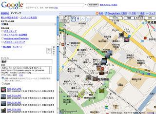googlemap_5.jpg