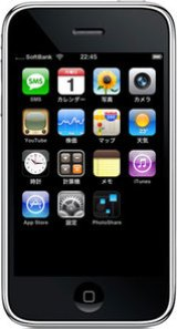 iphone3g_glitches_2.jpg