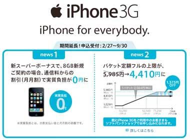iphone_everybody_0.jpg