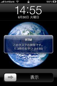 rtm_push_5.jpg