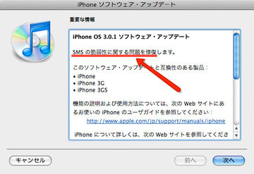 software_update_301.jpg