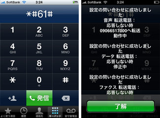 test_mode_4.jpg